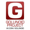 Golunoid (новости, космос, наука, роботы, НЛО)