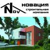 Строительство домов под ключ - проекты и цены