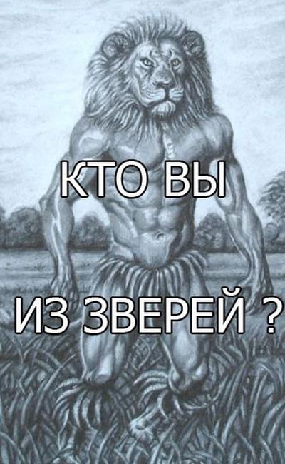 Vadim Lomykin, Ивано-Франковск