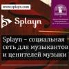 Splayn