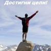 Управление проектами.рф Достигни цели!