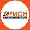 Профориентационные мероприятия «ОРИОН»