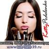 Визажист \ Make up Калининград Свадебный макияж