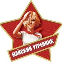 ΚонстантинΤарасов