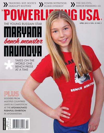 Maryana Naumova, Moscow