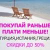 ANEX SHOP *ВСТУПАЙ И ПОЛУЧАЙ 5% СКИДКУ!*