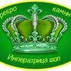 imperatritsa-shop
