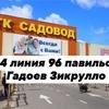 Зикрулло Гадоев 24-96