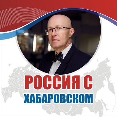 Валерий Соловей, Москва