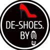 DE-SHOES - Сеть магазинов Европейской обуви в РБ