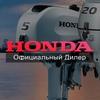 Honda Shop