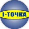 Доставка с Казани | Йошкар Ола | I-Tochka