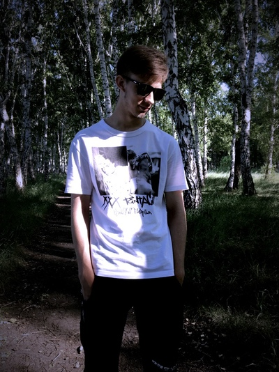 Максим Сумин