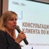 ЦЕНТР ИПОТЕЧНОГО КРЕДИТОВАНИЯ/ ипотека/ Воронеж
