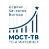 МОСТ-ТВ Первоуральск