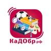 КаДОбр.рф - каталог дополнительного образования