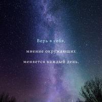 ЖамшидЖумабаев