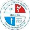 Институт Спорта и Здоровья
