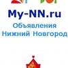 Объявления Нижний Новгород