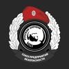 «РУССКАЯ ОХРАНА» союз предприятий безопасности