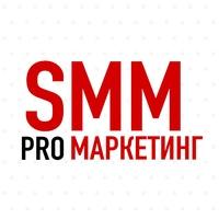 SMM Продвижение групп Вконтакте
