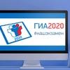 ЕГЭ-2021|ИСТОРИЯ|Калининградская область