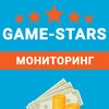 Game-stars.ru - официальная группа проекта!