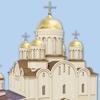Храм Святителя Николая