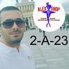 Алим Алиев 2А-23
