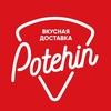 Доставка вкусной еды Potehin