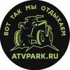 ATVPark.ru - Прокат квадроциклов. Москва и МО