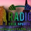 Радио Volk Sports | Музыка для тренировок