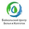 Продажа одежды оптом в Иркутске Region999