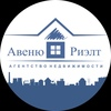 Агентство недвижимости АВЕНЮ-РИЭЛТ Калининград