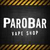 ParoBar Vape Shop Верхняя Пышма
