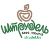 Кафе-Пекарня «Штрудель»