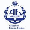 Академия Бизнес - Финанс