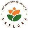 Магазин экокосметики Saflora