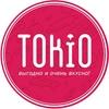 Доставка суши и пиццы ТОКИО