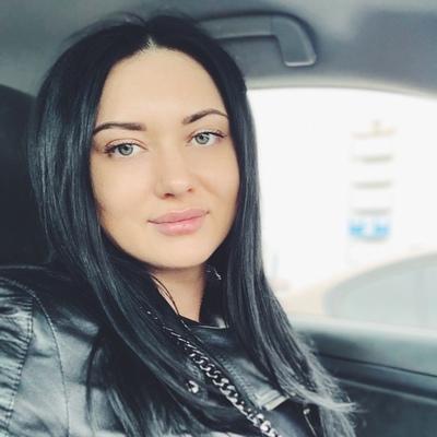 Диана Аврамкина, Сургут