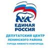 Депутатский центр - на связи с жителями!