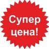 Боря Борисов 29-67/1