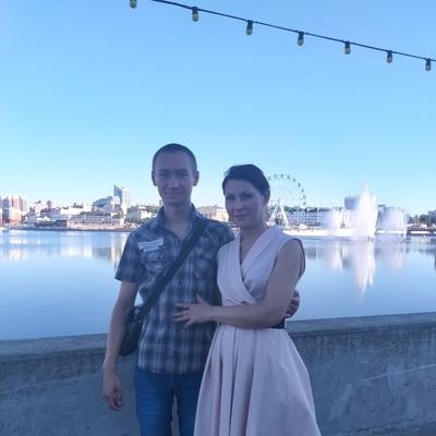 Yulia Nikolaeva, Langepas