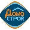 Журнал Домострой. Якутия