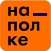 Онлайн-гипермаркет Napolke.by