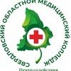 "Центр содействия трудоустройству ГБПОУ ""СОМК"""