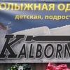 Ильдар Саидов 22-78