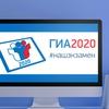 ЕГЭ-2021 ХИМИЯ Калининградская область