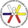 "ФГБУ ""ФЦТОЭ"" Минздрава России"