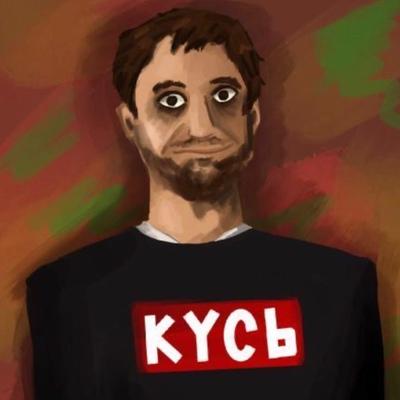 Денис Чужой, Москва